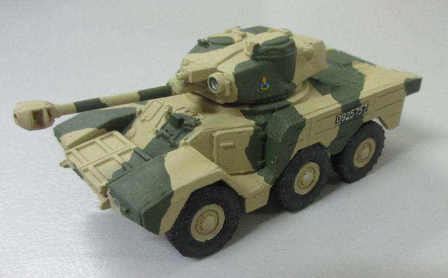 ERC90a
